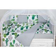 Комплект в кроватку AmaroBaby WB 15 предметов (3+12 подушек-бортиков) КАКТУСЫ (бязь, белый)
