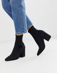 Черные ботинки с эффектом носков RAID - Черный
