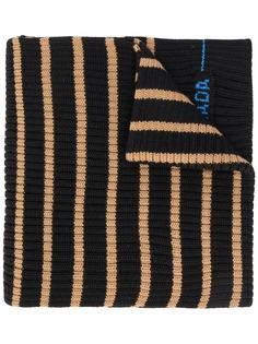 Prada полосатый шарф в рубчик