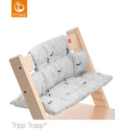 Подушка для стульчика Stokke Tripp Trapp Grey Leaf, цвет: серый