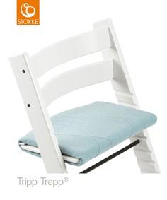 Подушка для STOKKE TRIPP TRAPP Jade Twill, цвет: голбуой