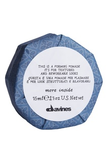 Моделирующая помада для текстурных и пластичных образов, 75ml Davines