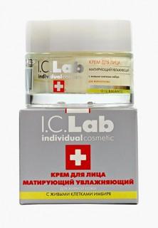 Крем для лица I.C. Lab