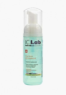 Пенка для умывания I.C. Lab