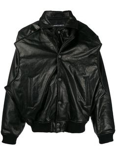 Y/Project куртка-бомбер на кнопках Y.Project