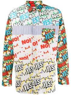 Comme Des Garçons рубашка с принтом