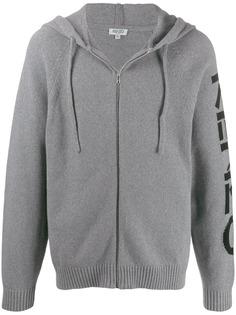 Kenzo logo sleeve zip hoodie
