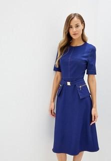 Платье джинсовое Ruxara