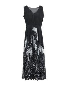 Длинное платье Boutique Moschino