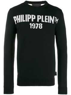 Philipp Plein пуловер с логотипом