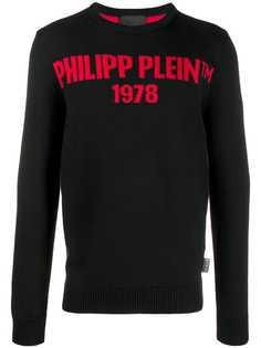 Philipp Plein двусторонний джемпер с логотипом