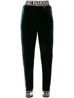 Dolce & Gabbana бархатные спортивные брюки