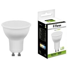 Лампа светодиодная LB-560 GU10 220В 9Вт 4000K 25843 Feron
