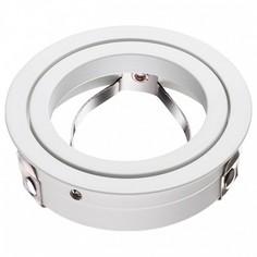 Рамка на 1 светильник Mecano 370458 Novotech
