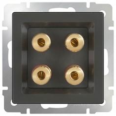 Розетка акустические без рамки Серо-коричневый WL07-AUDIOx4 Werkel