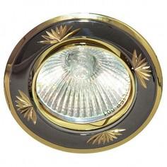 Встраиваемый светильник DL246 17898 Feron