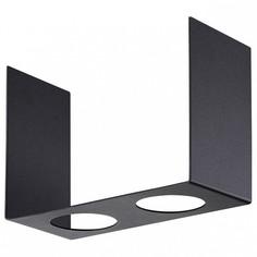 Рамка на 2 светильника Legio 370507 Novotech
