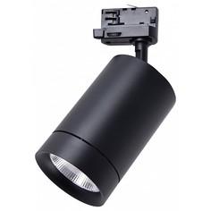 Светильник на штанге Canno 303572 Lightstar