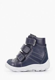 Ботинки Орфея