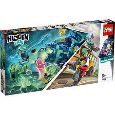 """Конструктор LEGO HIDDEN SIDE """"Автобус охотников за паранормальными явлениям"""", 689 деталей"""
