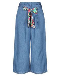 Джинсовые брюки-капри Naf Naf