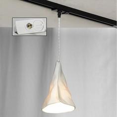Подвесной светильник Copiague LSP-9657-TAW Lussole