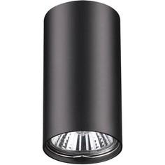 Потолочный светильник Novotech 370420