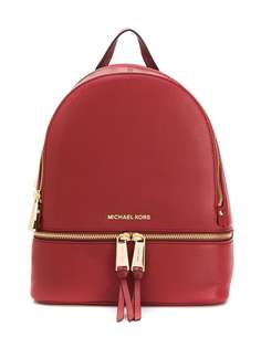 Michael Michael Kors logo plaque backpack