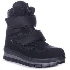 Ботинки Jog Dog Sector