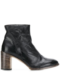 Moma ботинки Midland