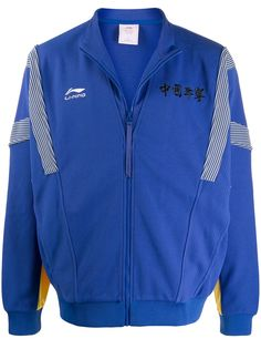 LI-NING спортивная куртка China