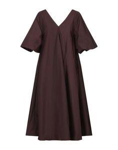 Платье до колена Super Blond