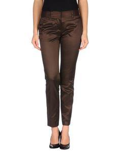 Классические брюки Missoni