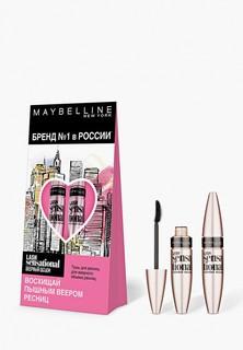 Набор для макияжа глаз Maybelline New York