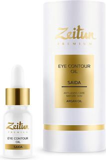 Разглаживающий масляный эликсир для контура глаз SAIDA с арганой и ладаном Зейтун