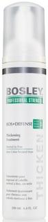 Средство для увеличения волос BOSLEY Bos Defense Thickening Treatment, 200 мл