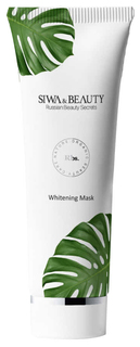 Маска для лица осветляющая Siwa and Beauty Russian Beauty Secrets Whitening Mask 200 мл Siwa&Beauty
