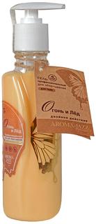Антицеллюлитное средство Aroma Jazz Огонь и лед 200 мл