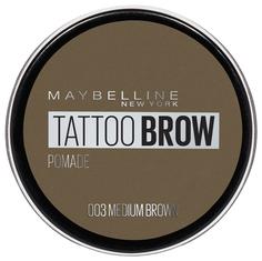 Помада для бровей Maybelline Brow Pomade 003 Medium Brown