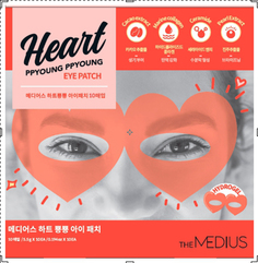Патчи для глаз Medius Heart Ppyoung Eye Patch 10 шт