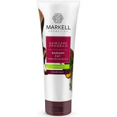 Бальзам для укрепления волос Markell Everyday 2 в 1 Сила и рост 250 мл