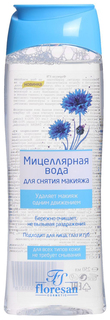 Мицеллярная вода Floresan для снятия макияжа 250 мл