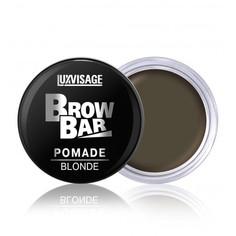 Помада для бровей Luxvisage Brow Bar тон 1 Blonde
