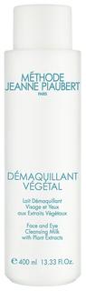 Средство для снятия макияжа Methode Jeanne Piaubert Demaquillant Vegetal 400 мл