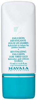 Эмульсия для ног Mavala Revitalizing Emulsion for Tired Legs 75 мл