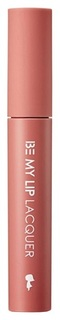 Тинт для губ Yadah Be My Lip Lacquer 01 Nudy Beige 4 г