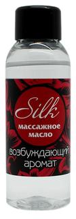 Массажное масло Silk 50 мл Биоритм