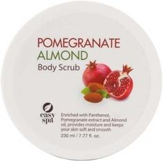 Скраб для тела Easy Spa Pomegranate&Almond 230 мл