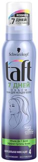 Мусс для волос TAFT 7 Дней Объем 150 мл