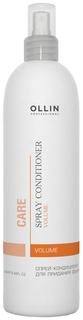 Спрей для волос Ollin Professional Care Volume Spray Conditioner 250 мл